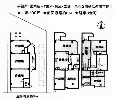 1-24清水焼団地