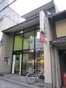 2-25京都駅周辺店舗