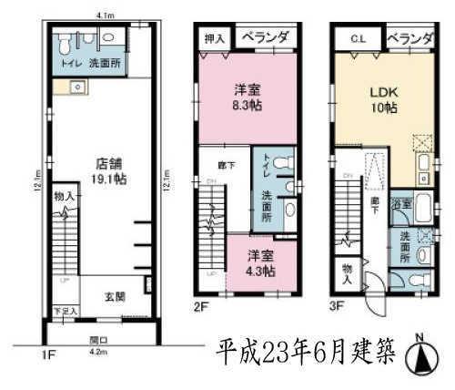 2-23祇園店舗2