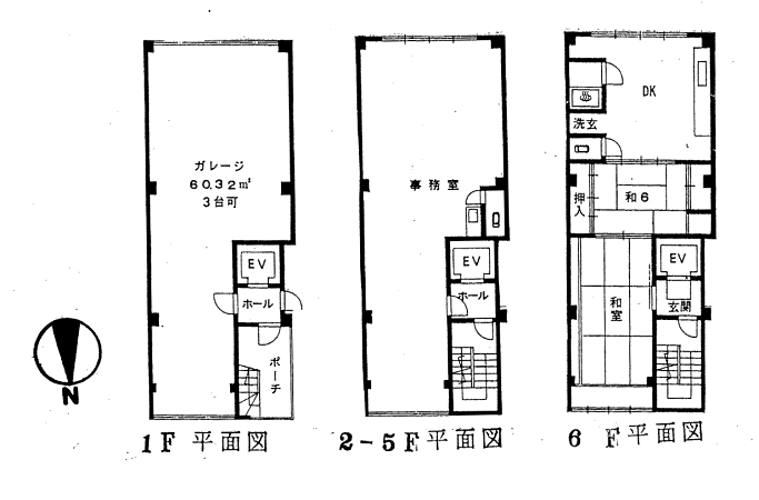4-27中立売テナントビル2
