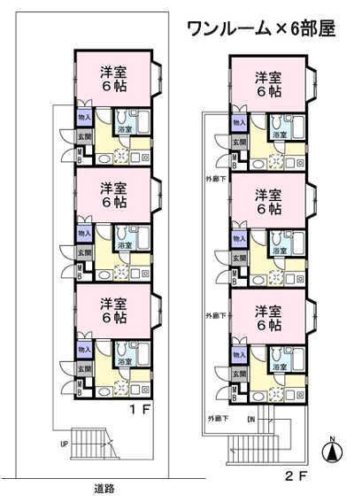 4-22北山アパート2