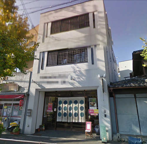 5-5浄土寺店舗