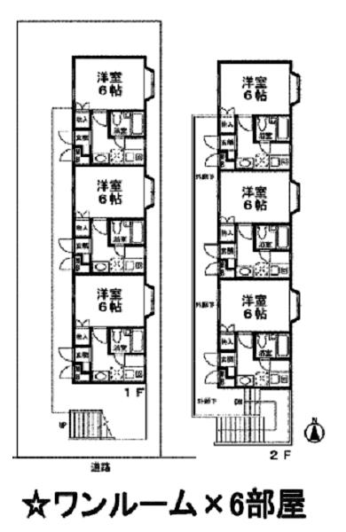 10-23北山アパート-2
