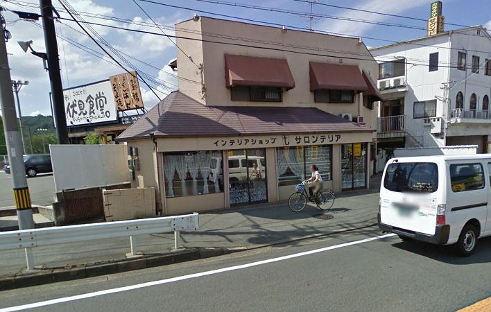 11-24醍醐店舗-2