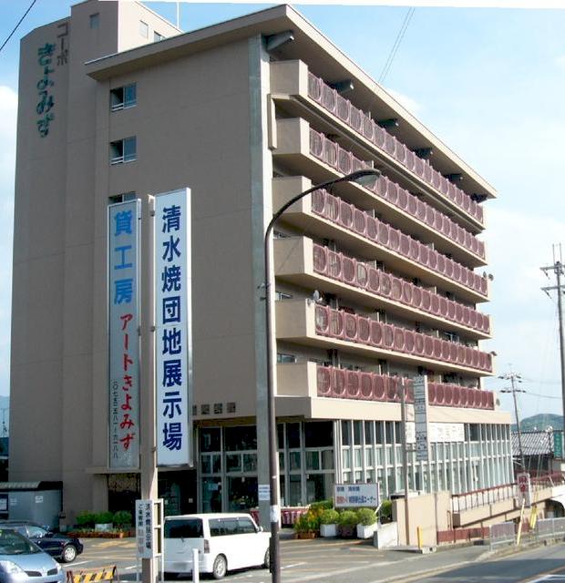 11-23清水焼団地中古マンション-2