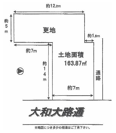 11-13京阪七条売り地-1
