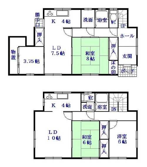 12-1松ヶ崎2所帯住宅-1