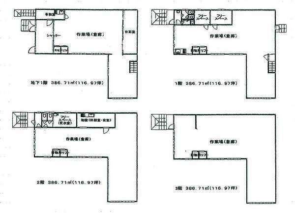 1-31清水団地倉庫-3