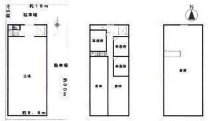 1-28横大路工場-1