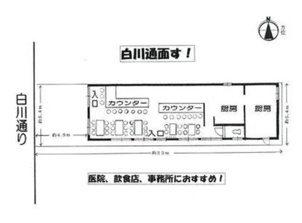 1-26白川通店舗-2