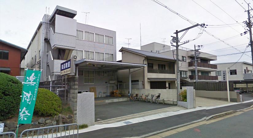 1-31清水団地倉庫-2