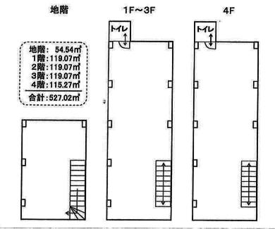 2-27五条京阪売りビル-3