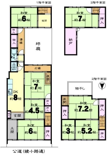 2-26阪急大宮中古住宅-1