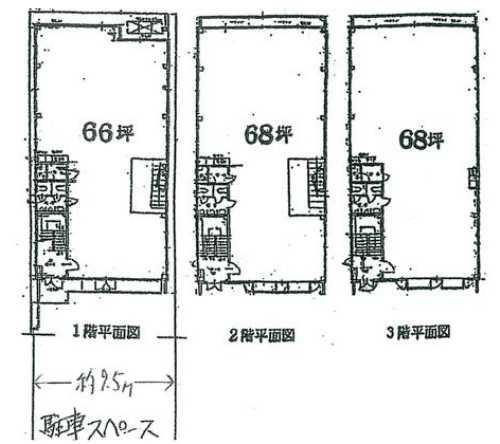 2-25深草店舗ビル-1