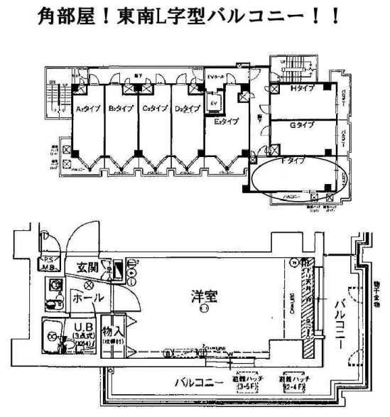 3-31烏丸御池中古マンション-1