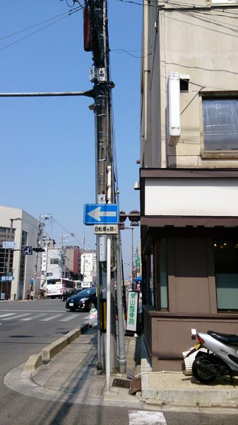 3-24東山三条売りビル-6