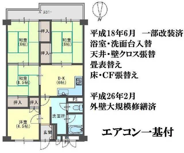 4-24山科南団地-1