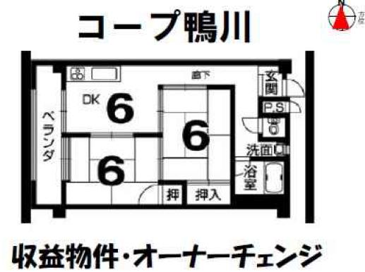 4-21コープ鴨川A棟-1
