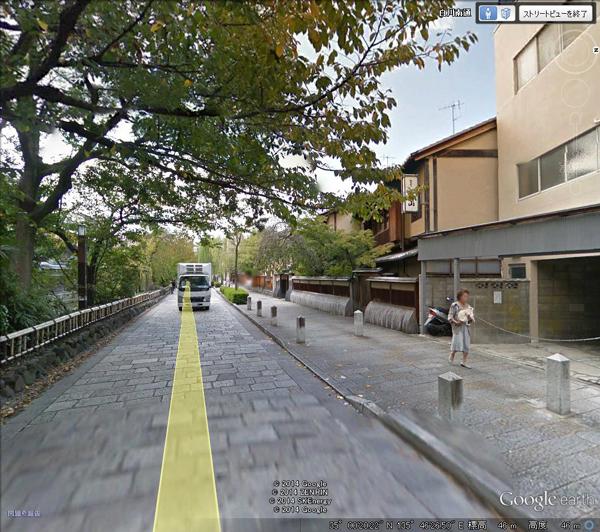 祇園新山-2