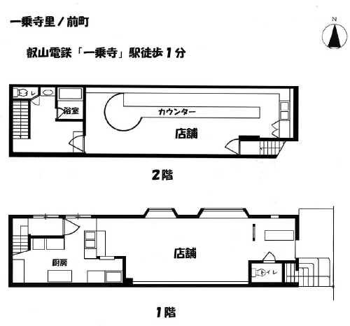 4-26叡山電鉄 一乗寺駅店舗-1