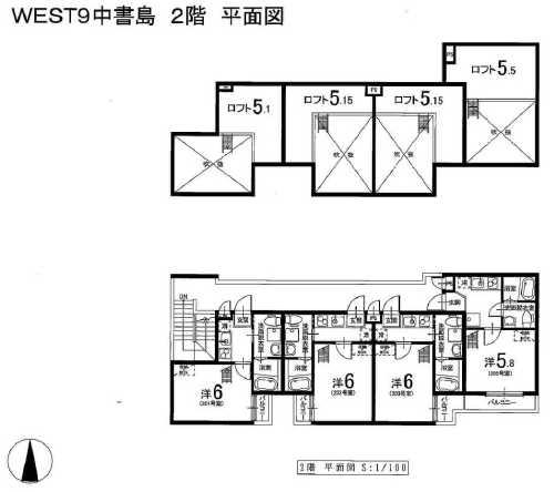 5-2中書島収益-2