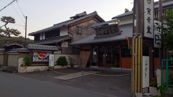 5-7醍醐新道店舗-1