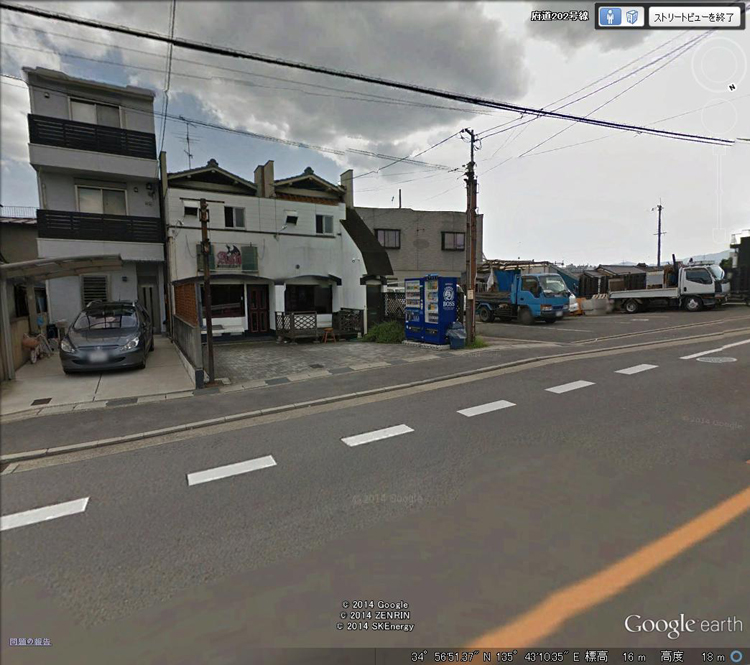 6-30大栄舗道g