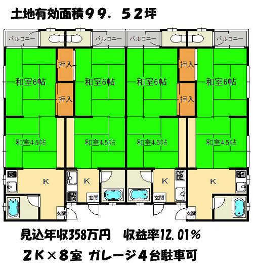 7-5小金塚アパート-1