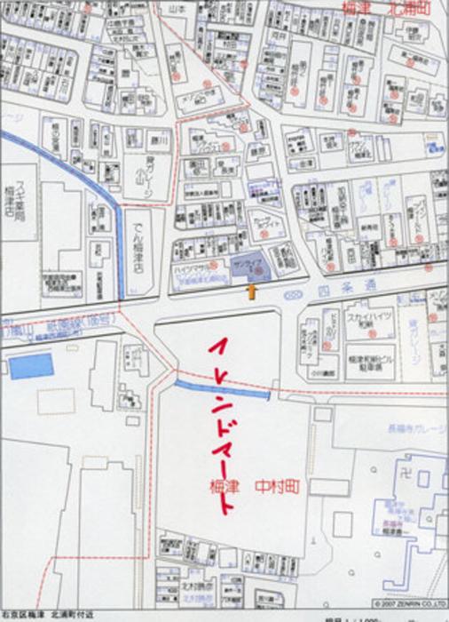 8-20梅津マンション-6