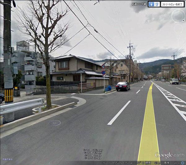 嵯峨天竜寺物件-9gaa