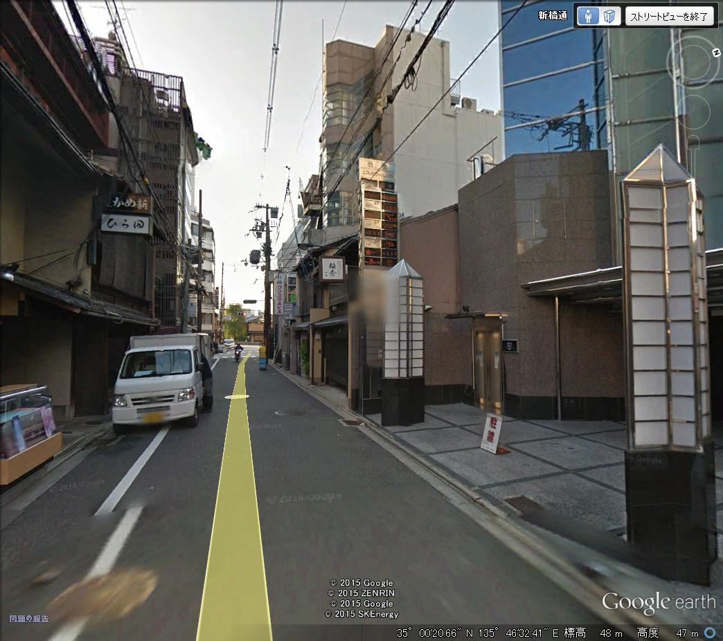 4-10祇園橋本町店舗-2g