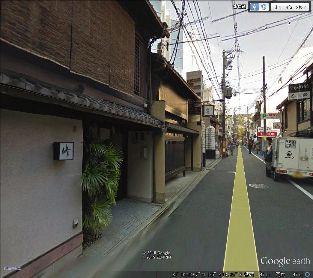4-10祇園橋本町店舗-1g