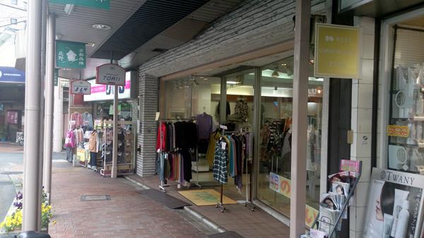 4-6北野商店街店舗‐5a