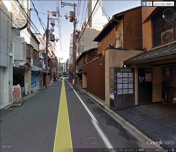7-27祇園富永町テナントビル-3g