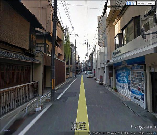 7-27祇園富永町テナントビル-4g