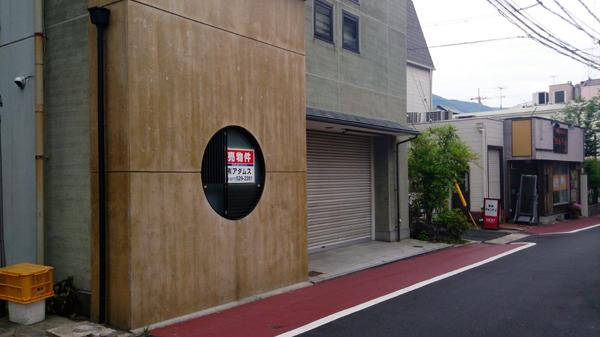 5-9四ノ宮物件-5a