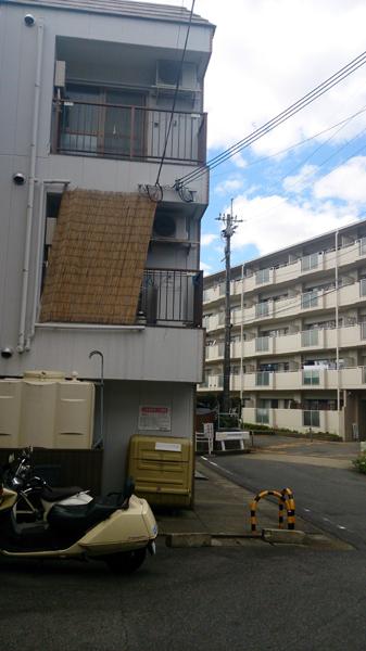 9-20四ノ宮シティーハイツ横木-1a