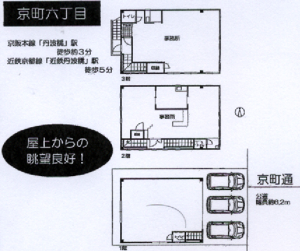 伏見京町店舗-概要a