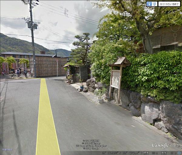 嵯峨嵐山駅隣接店舗-写真-6