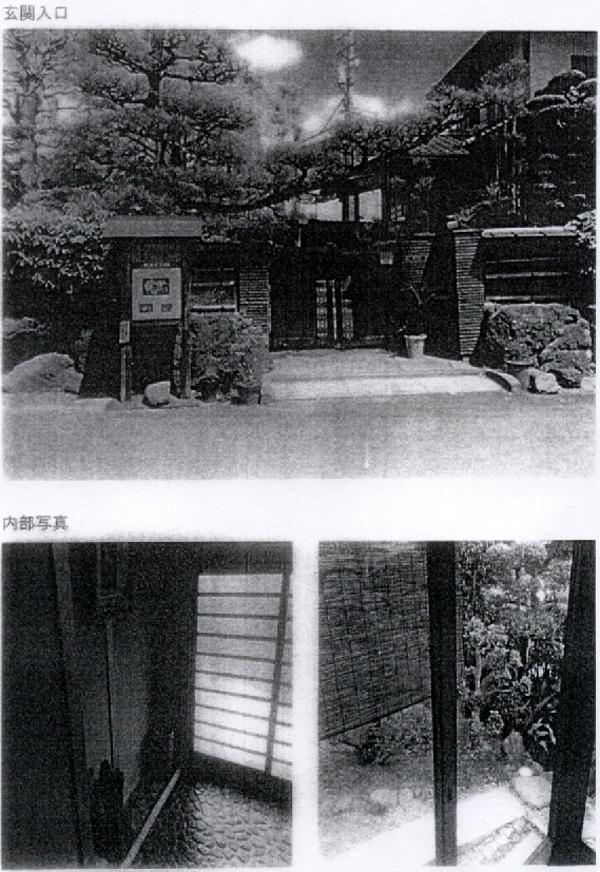 嵯峨嵐山駅隣接店舗-写真-2