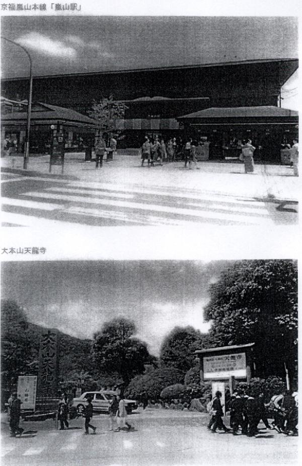 嵯峨嵐山駅隣接店舗-写真-4