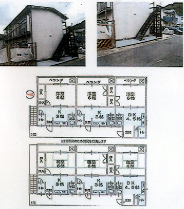 3-17小金塚アパート-概要b