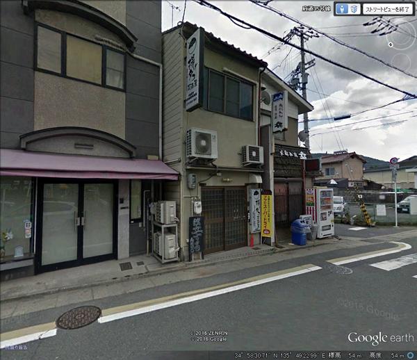 4-16山科大宅店舗-3