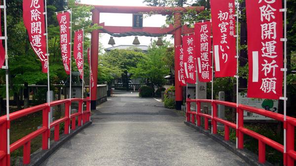 4-25立木神社‐1a