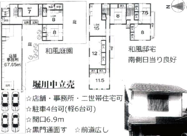 4-1堀川中立売店舗-概要b