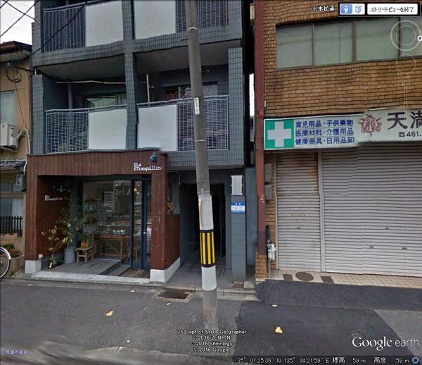 2-9上京区エイム2番町-2