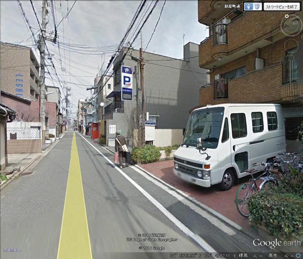 5-20麩屋町高辻収益-7g.a