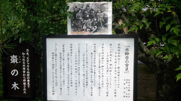6-26乃木神社-10.a
