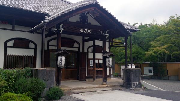 6-17将軍塚-5a