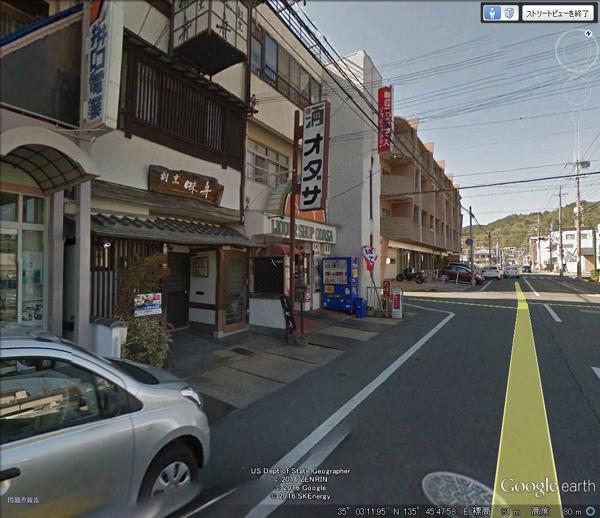 6-21北山駅店舗-1